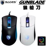 SADES 賽德斯 GUNBLADE 狼槍刀 RGB 電競滑鼠 滑鼠 巨集 可調DPI