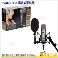 RODE NT1-A 電容式麥克風 公司貨 專業 錄音室 心型 指向性 廣播 避震架 噴麥