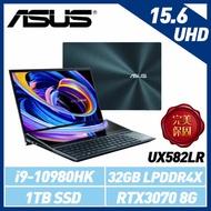 ASUS ZenBook Pro Duo 15 OLED UX582-蒼宇藍 (15.6吋/i9-10980HK/32G/1T SSD/RTX3070 8G) UX582LR-0021B10980HK