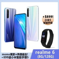 +$899送小米手環5【realme】realme 6(8G/128G)