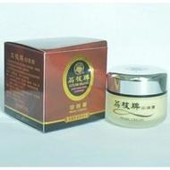荔枝牌 珍珠膏 30g(280元) 預購制