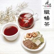 順昌漢方堂 纖暢茶 養生茶包 山楂 洛神 玫瑰 決明子 陳皮 順暢 代謝 輕盈 纖美 養生 茶包