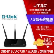 D-Link 友訊 DGS-1210-28 智慧型網管交換器 28埠
