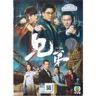 Hong Kong TVB Drama DVD Fist Fight 兄弟 (2018)