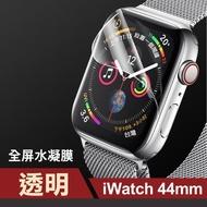 Apple watch 38mm 透明水凝膜 手錶 保護貼 保護膜(Apple watch 水凝膜 保護貼 保護膜)