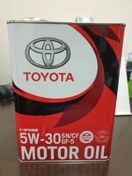 Toyota Genuine Engine Oil