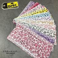 BNNxMASK 平面F豹紋 三層防塵拋棄式口罩 50入 成人尺寸