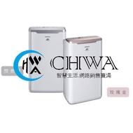 *CHWA* 日立8公升定時除濕機RD-16FQ/RD-16FR/RD-16