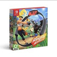 【小黑電玩】健身環大冒險 全新 日版國產正品 任天堂 日版 Switch 遊戲片 NS RingFit 不含遊戲片