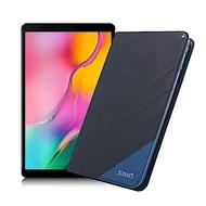Xmart 三星 Galaxy Tab A T510 10.1吋 完美拼色磁扣皮套