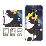 【反骨創意】華碩 ZF3/Live系列 彩繪防摔手機殼-Q貓幫系列-福主兒(ZE520KL/ZE552KL/ZA550KL)