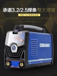 電焊機 ZX7-200全銅110V 220v 380v兩用全自動小型迷妳家用工業電焊機