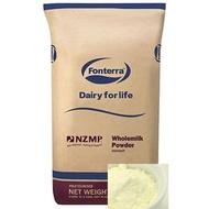 【聖寶】紐西蘭恆天然超特級全脂奶粉 - 3kg /包 (安佳奶粉)