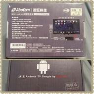 友旺 四核心mini PC智慧電視棒Android TV Dongle(A18)