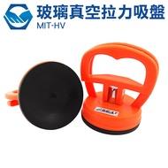 工仔人 汽車玻璃吸盤 玻璃吸盤 單爪 橡膠吸盤 支架 吸薄玻璃 吸壓克力 HV