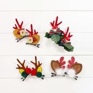 【橘魔法】(4款一組)聖誕麋鹿角髮夾(髮飾 髮夾 兒童髮飾 耶誕 聖誕節 交換禮物 女童)