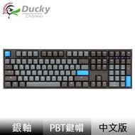 Ducky 創傑 One 2 Skyline 天際線 銀軸 無背光PBT機械式鍵盤《中文版》