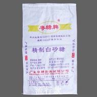 批發袋子二手白糖袋50千克糧食打包 加厚蛇皮袋 打包袋包郵。26307