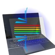 EZstick ASUS ZenBook Flip 14 UX463 UX463FL  專用 防藍光螢幕貼