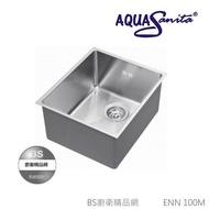 【BS】歐洲 Aqua Sanita 不鏽鋼水槽 ENN-100M 吧台水槽 (40公分)