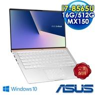 ASUS華碩 Zenbook14 UX433FN-0232S8565U  14吋輕薄筆電  冰柱銀   (i7-8565U/16G /PCIE 512G  SSD / MX150 2G/14FHD/W10)