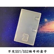 #熱賣#Switch NS 原裝游戲盒  NS卡帶盒  NS游戲盒子 替換盒 NS卡帶外盒
