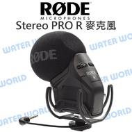 【中壢NOVA-水世界】RODE VideoMic Stereo PRO R 電容式 麥克風 立體聲 心型指向 公司貨