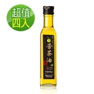【悅‧生活】花蓮綠農場--100%原萃冷壓苦茶油四入組 250ml/瓶(御品能量 台灣小農)