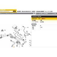 938嚴選 進口副廠 E66 熱水管 17127508014