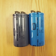 啟動電容器 125V 100uf~500uf