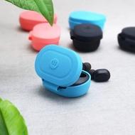 紅米 Redmi AirDots & 小米AirDots青春版專用保護套-三色