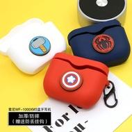 【現貨】SONY 索尼WF-1000XM3保護套 漫威 XM3 無線藍牙耳機 保護殼 充電盒 XM3 硅膠殼 索尼 收納