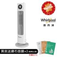 Whirlpool 惠而浦-暖房加濕2in1陶瓷電暖器WFHE80AW