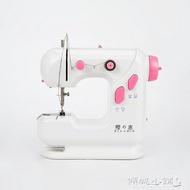 裁縫機 櫻惠306日本家用縫紉機電動迷你多功能小型吃厚微型腳踏縫紉機 傾城小鋪