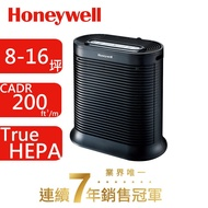 Honeywell TrueHEPA 抗敏系列空氣清淨機 HPA-200/202APTW  完美主義【DY029】