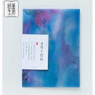 兔子的夢想 文藝硫酸紙信封半透明信封明信片卡片收納袋