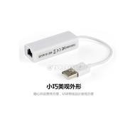【小米盒子專用】網拍最低價$130現貨 免驅動小米盒子3 增強版USB轉RJ45網線網卡轉換器USB有線網卡pc電腦筆記本Win