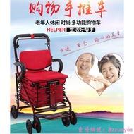 老年代步車購物車老人手推車折疊可推可坐助行器帶座椅四輪買菜車 優上佳