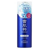 日本【7-11限定】KOSE-雪肌粹 化妝水噴霧35g-471861