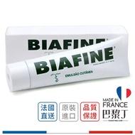 BIAFINE 神奇乳霜 93g(隨身瓶)【巴黎丁】