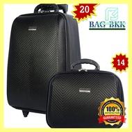ของมันต้องมี! BAG BKK Luggage WHEAL กระเป๋าเดินทางล้อลาก ระบบรหัสล๊อค เซ็ทคู่ ขนาด 20 นิ้ว/14 นิ้ว Luxury Classic F7807-20 ใครยังไม่ลอง ถือว่าพลาดมาก !!