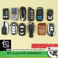配件大全 電動車遙控器外殼改裝通用型配遙控鑰匙外殼配件保護套遙控器外