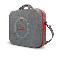 【24H出貨】switch 健身環大冒險 收納包 Ring Fit 主機保護包  可容納 底座 主機手柄 RingFit