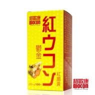 BIOCON 栢歐康 鬱金紅薑黃錠 (100粒/盒)