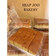 Famous Hiap Joo Banana Cake