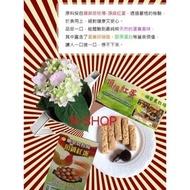 R-SHOP【頂級紅蛋】 黃金蕎麥-養生雜糧棒 (蛋奶素)
