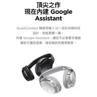 BOSE QuietComfort35 QC35 II 無線耳機 降噪耳機 二代 日本代購