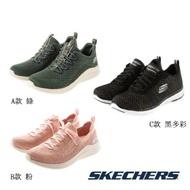 【SKECHERS】女 套入/綁帶輕量運動鞋(13350OLV/13356WROS/13471BKMT)