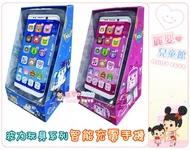 麗嬰兒童玩具館~POLI波力-智能充電手機.兒童益智全屏手機(波力/安寶/TOMIC小車)