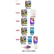 【現貨速發】任天堂Switch游戲 NS 健身環大冒險 普拉提圈 Ring Fit 中文現貨